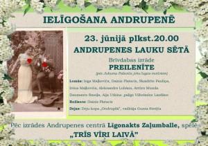 ligo_andrupene