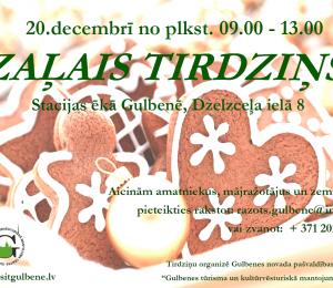 Zalais_tirdzins_tirdzins