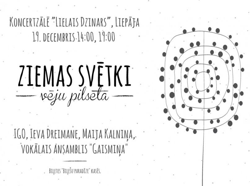 Ziemassveetku_Koncerts